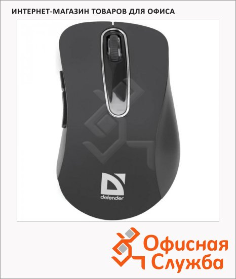 фото: Мышь беспроводная оптическая USB Defender Datum MM-075 1000dpi, черная