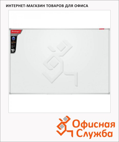 Доска магнитная маркерная Berlingo Premium 60х90см, белая, лаковая, алюминиевая рама