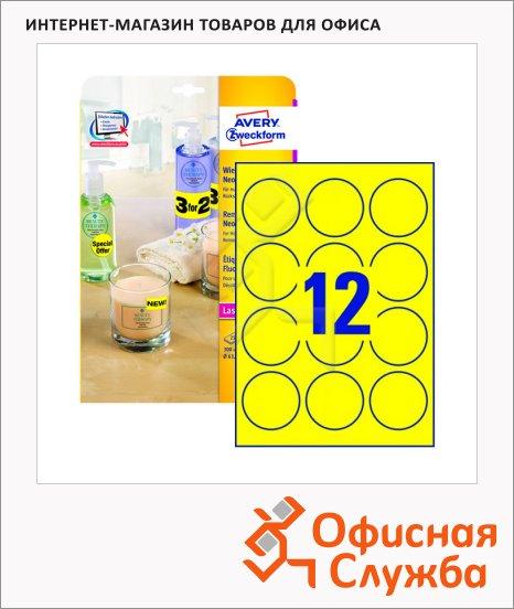 фото: Этикетки удаляемые Avery Zweckform L7670Y-25 d=63.5мм, 12шт на листе А4, 25 листов, желтые неоновые