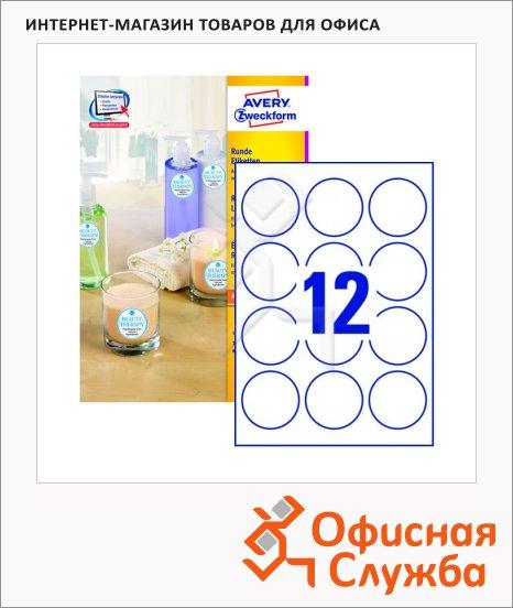 Этикетки для ценников Avery Zweckform L3416-100, белые, d=60мм, 12шт на листе А4, 100 листов, 1200шт, для всех видов печати