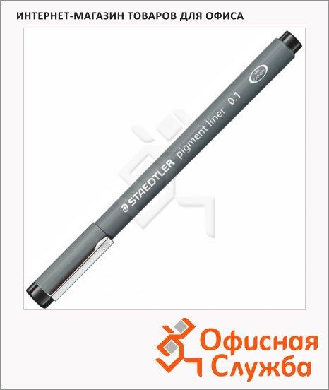 фото: Ручка капиллярная Staedtler Pigment Liner 308 черная серый корпус, 0.1мм