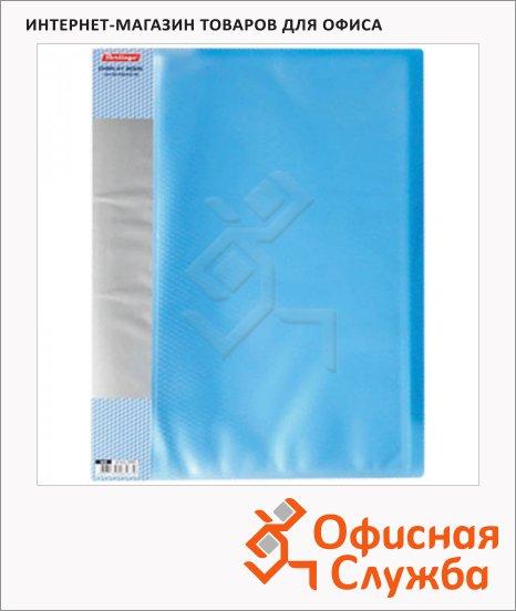 Папка файловая Berlingo Diamond синяя, А4, на 20 файлов