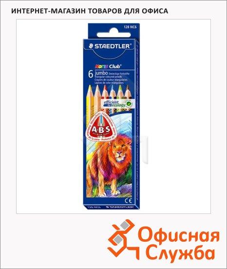Набор цветных карандашей Staedtler Noris Club Jumbo 6 цветов, 128NC6