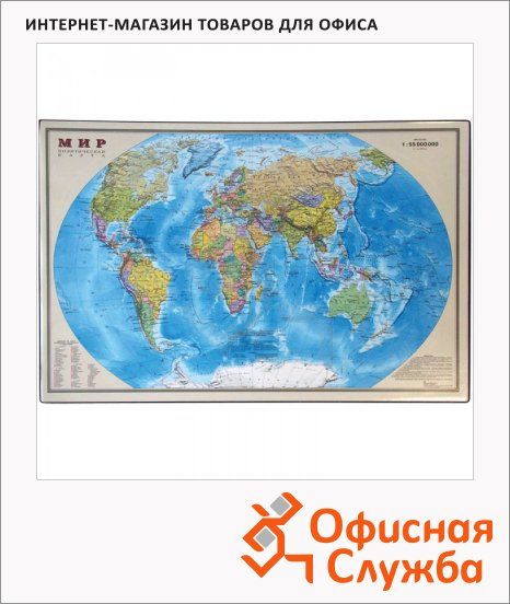 фото: Коврик настольный для письма Office Space 38x59см карта мира