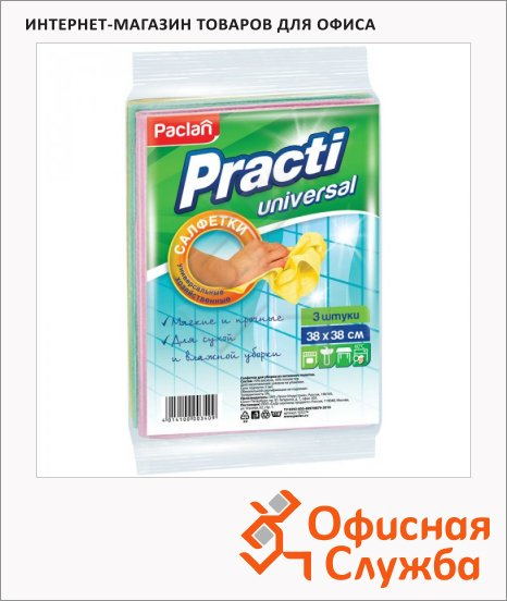 Салфетка хозяйственная Paclan Practi универсальная, 38х38см, вискоза, 3шт/уп