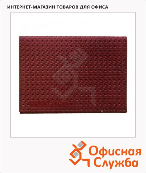 Обложка для паспорта Office Space темно-бордовая, натуральная кожа, плетенка