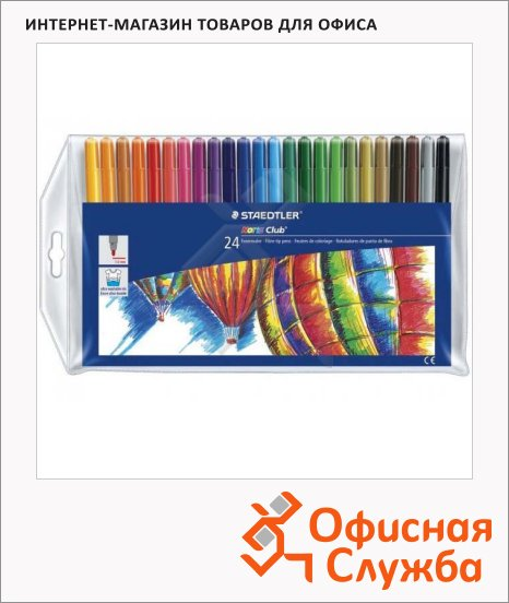 Фломастеры Staedtler NorisClub 24 цвета