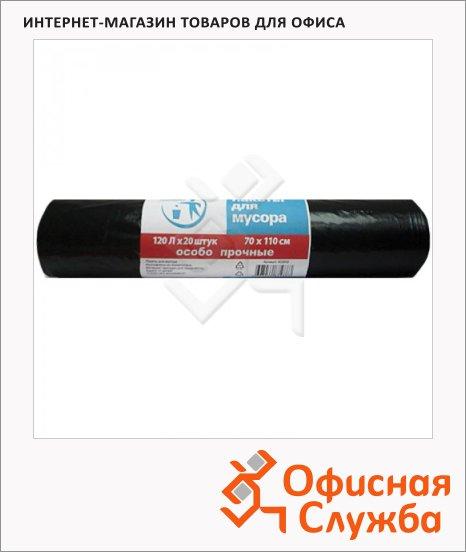 Мешки для мусора Paclan Professional 120л, черные, 20мкм, 50шт/уп