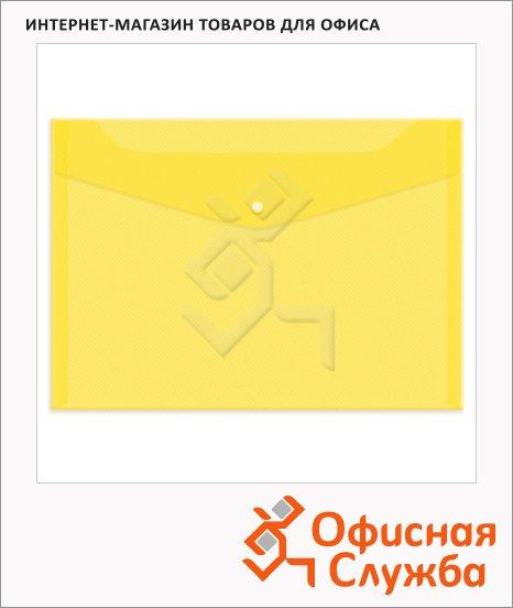 Папка-конверт на кнопке Office Space желтая, А4, Fmk12-2