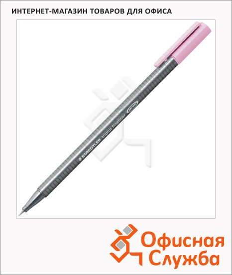 Ручка капиллярная Staedtler Triplus Fineliner 334, 0,3мм, светло-розовый