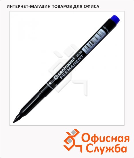 фото: Маркер перманентный Centropen 2536 синий 1мм, пулевидный наконечник