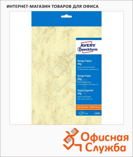 фото: Фотобумага для струйных принтеров Avery Zweckform А4 50 листов, 210x297мм, 90г/м2, бежевая, 32085