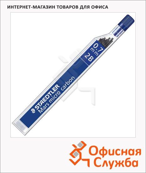 Грифели для механических карандашей Staedtler Mars 2B, 0.7 мм, 12шт