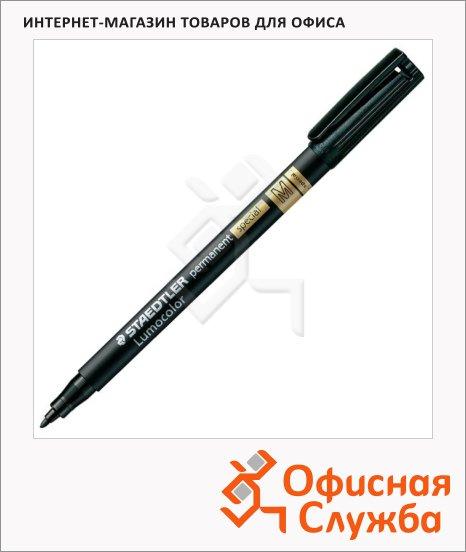 Маркер перманентный Staedtler Lumocolor черный, 0.8мм, круглый наконечник
