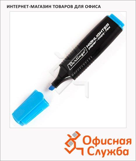 Текстовыделитель Berlingo голубой, 1-5мм, скошенный наконечник