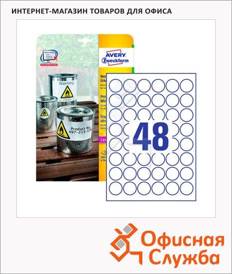 Этикетки всепогодные Avery Zweckform L4716-20, белые, d-30мм, 48шт на листе А4, 20 листов, 960шт, для цветной лазерной печати