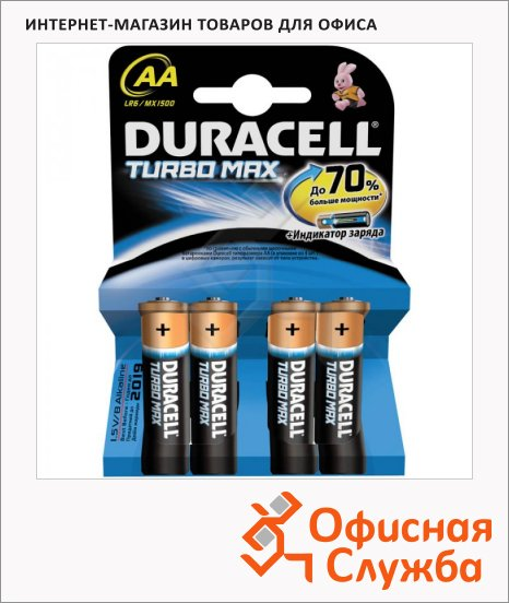 фото: Батарейка Duracell Turbo Max AA/LR6 1.5В, алкалиновые, 4шт/уп
