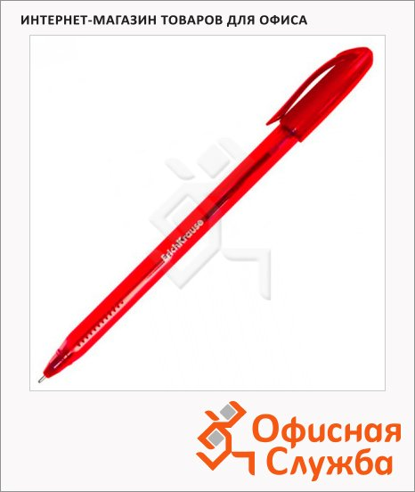 ����� ��������� Erich Krause Ultra Glide Technology U-18 �������, 1��, 32536
