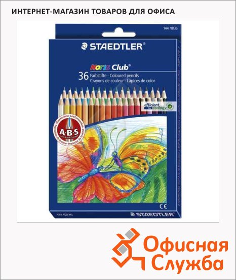 ����� ������� ���������� Staedtler Noris Club 36 ������, 144ND36