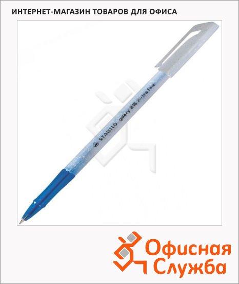 Ручка шариковая Stabilo Galaxy 818XF/41 синяя, 0.5мм