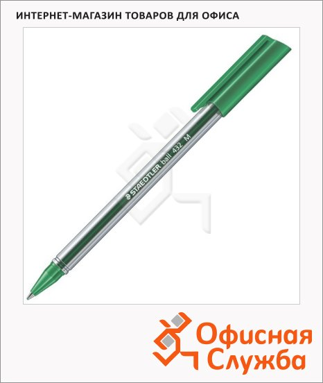 ����� ��������� Staedtler Ball �������, 0.5��
