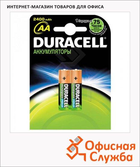 Аккумулятор Duracell AA/HR6, 2шт/уп, 2400мАh