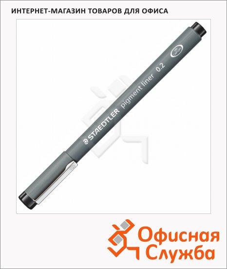 фото: Ручка капиллярная Staedtler Pigment Liner 308 черная серый корпус, 0.2мм