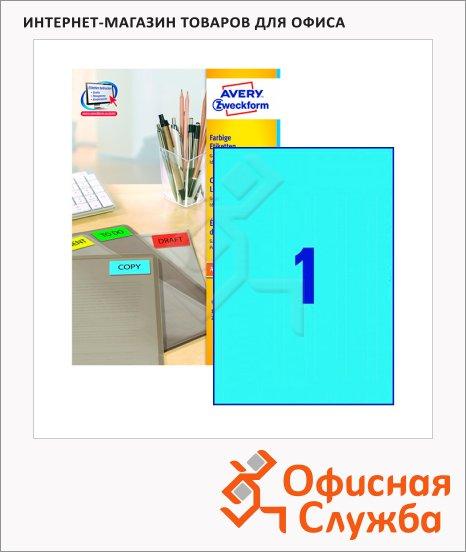 Этикетки самоклеящиеся Avery Zweckform 3471, 1шт на листе А4, 100 листов, для всех видов печати, голубые, 210x297мм, 100шт
