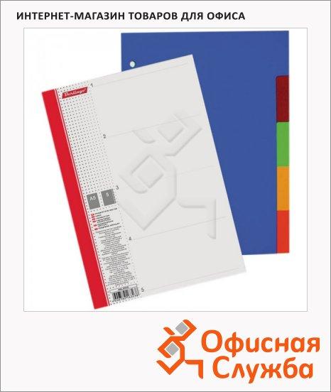 Цветовой разделитель листов Berlingo 5 разделов, А5, ARp_05030