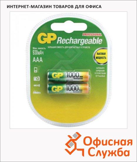 Аккумулятор Gp AAA/HR03, 2шт/уп, 1000mAh