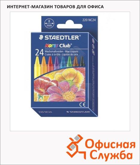 фото: Мелки восковые Staedtler NorisClub 24 цвета круглые, 8мм