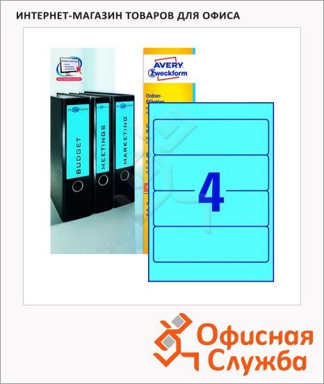 Этикетки для папок Avery Zweckform L4767-100, 4шт на листе А4, голубые, 192x61мм, 100 листов, 400шт, для струйной/ цветной лазерной печати