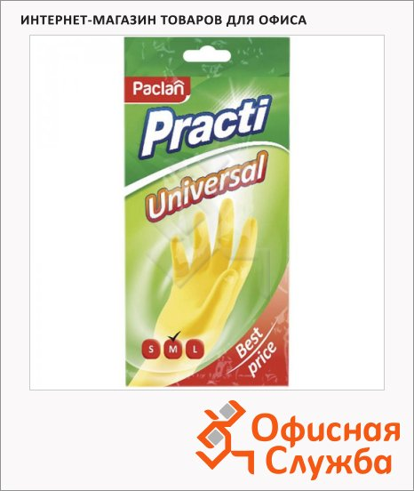 Перчатки резиновые Paclan Universal р. M, желтые