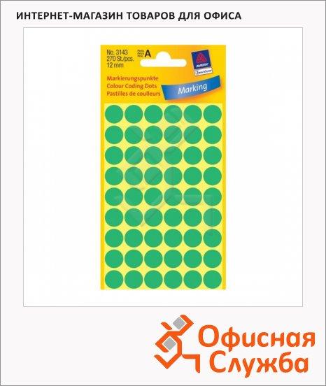 Этикетки маркеры Avery Zweckform 3143, d=12мм, 54шт на листе А4, 5 листов, 270шт, зеленые