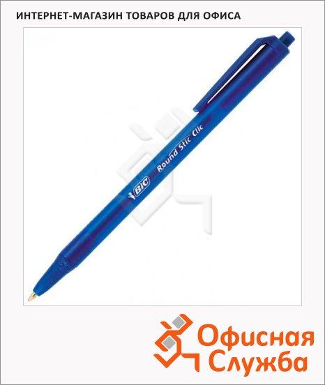 Ручка шариковая автоматическая Bic Round Stic Clic синяя, 0.4мм