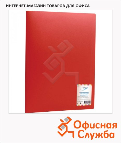 Папка файловая Office Space красная, А4, на 20 файлов, F20L3_280