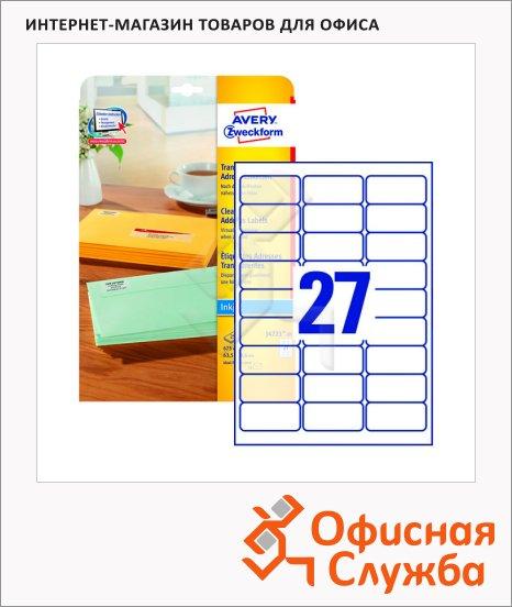 Этикетки адресные Avery Zweckform QuickPeel J4721-25, прозрачные, 63.5x29.6мм, 27шт на листе А4, 25 листов, 675шт, для струйной печати