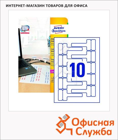 Этикетки для кабелей и проводов Avery Zweckform L7951-20, белые, 110х49мм, 10шт на листе А4, 20 листов, 200шт, для цветной лазерной печати