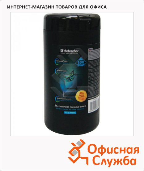 Салфетки чистящие универсальные Defender 100шт/уп, D30322