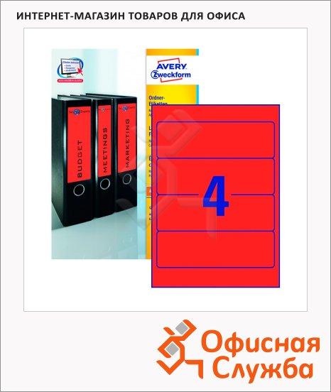 Этикетки для папок Avery Zweckform L4766-100, 4шт на листе А4, красные, 192x61мм, 100 листов, 400шт, для всех видов печати
