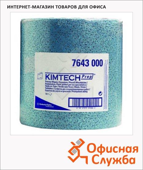 Протирочные салфетки Kimberly-Clark Kimtech 7643, в рулоне, 500шт, 1 слой, синие