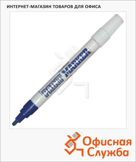 Маркер-краска Munhwa синий, пулевидный наконечник, нитро-основа, 4 мм