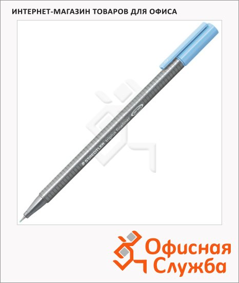 Ручка капиллярная Staedtler Triplus Fineliner 334, 0,3мм, морская волна