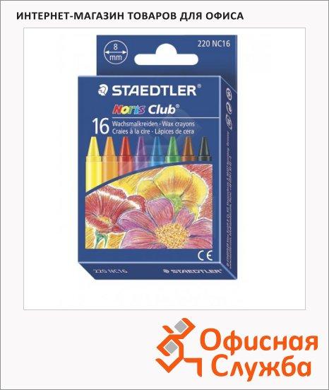 Мелки восковые Staedtler NorisClub 16 цветов, круглые, 8мм