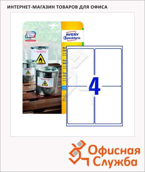 Этикетки всепогодные Avery Zweckform J4774-10, белые, 99.1х139мм, 4шт на листе А4, 10 листов, 40шт, для струйной печати