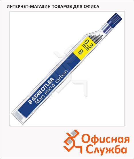 Грифели для механических карандашей Staedtler Mars B, 0.3мм, 12шт