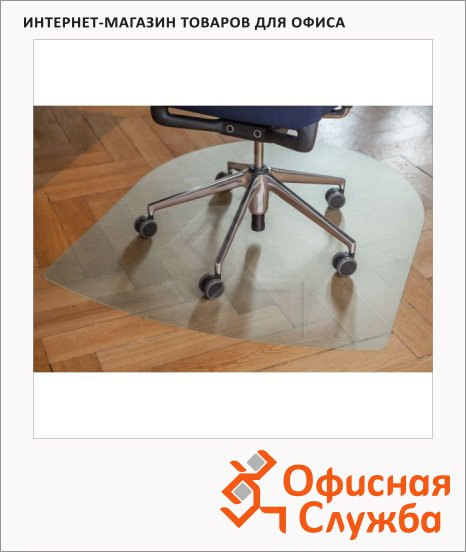 Коврик под кресло Clear Style U-образный 990х1250мм, 2мм, 1612, для гладкой поверхности