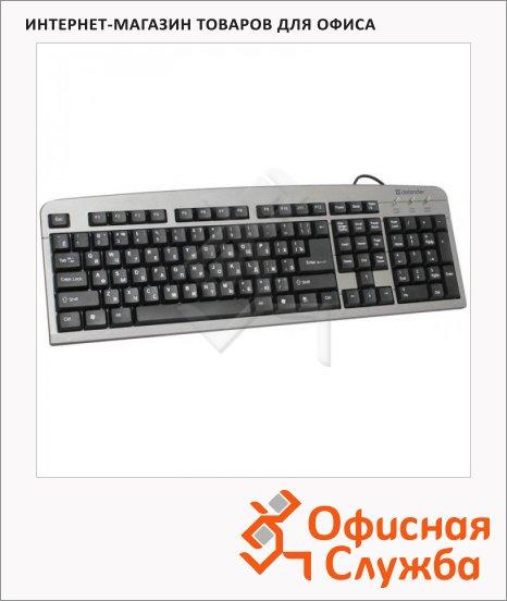 Клавиатура проводная PS/2 Defender Element HB-520, серая