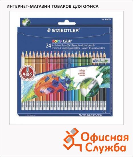 фото: Набор цветных карандашей Staedtler Noris club 144 24 цвета с ластиком