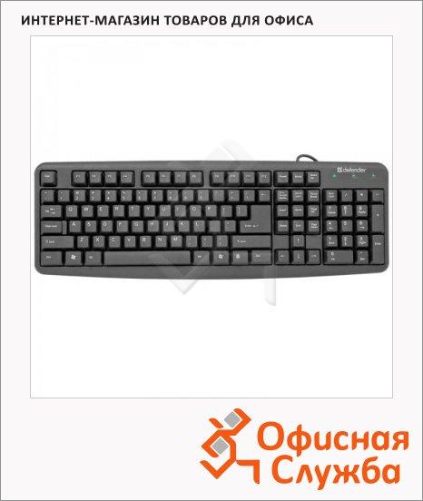 фото: Клавиатура проводная USB Defender Element HB-520 черная